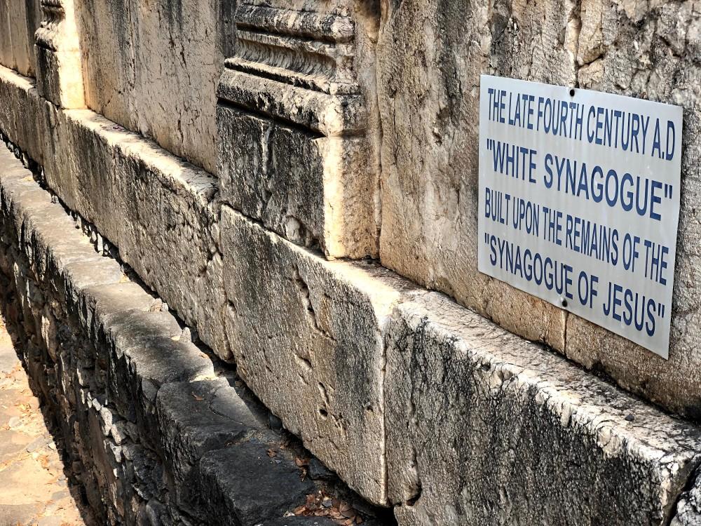 capernaum-synagogue-foundation-and-sign