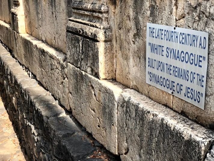 capernaum-synagogue-foundation-and-sign