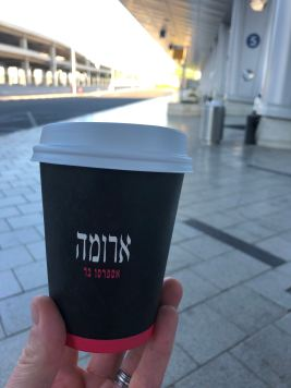 Israel Airport Coffee.jpg