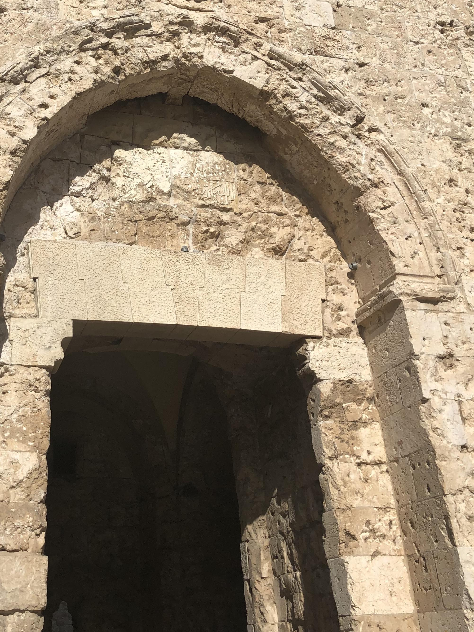 Zion Gate Bullet Holes.jpg